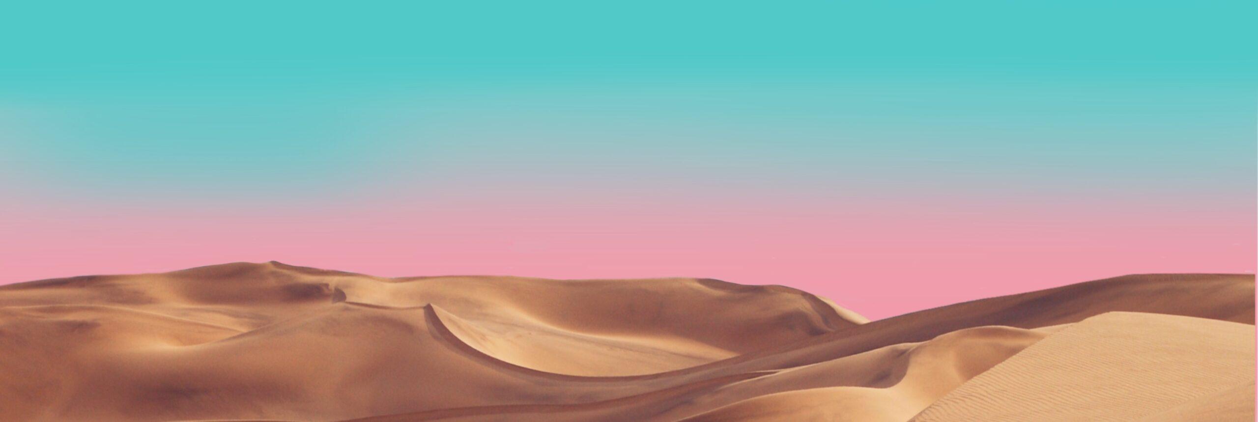 Breathtaking Gradient Desert Landscape